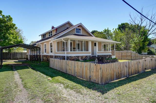 516 S Oak Avenue, Aurora, MO 65605 (MLS #60202754) :: Clay & Clay Real Estate Team