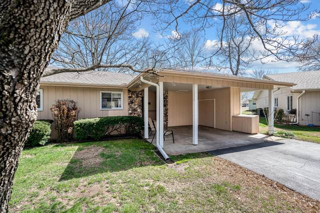 15a Maple Court, Branson, MO 65616 (MLS #60202843) :: Sue Carter Real Estate Group