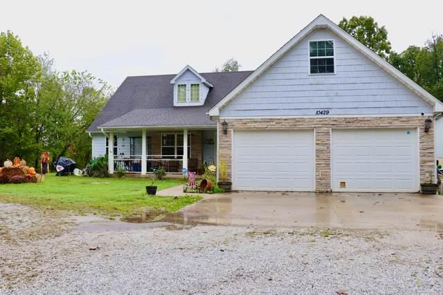 10429 Southridge Drive, Joplin, MO 64804 (MLS #60203090) :: Clay & Clay Real Estate Team
