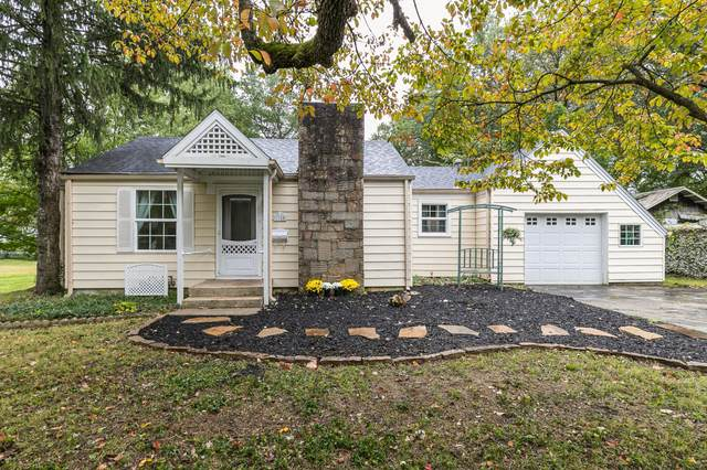 2258 E Kirkwood Street, Springfield, MO 65804 (MLS #60203457) :: United Country Real Estate