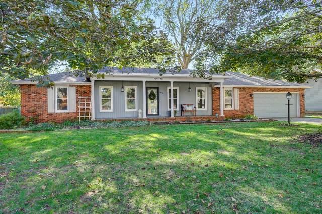 1850 E Swallow Street, Springfield, MO 65804 (MLS #60203852) :: Team Real Estate - Springfield