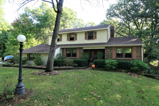 1404 Stoney Drive, West Plains, MO 65775 (MLS #60116802) :: Team Real Estate - Springfield
