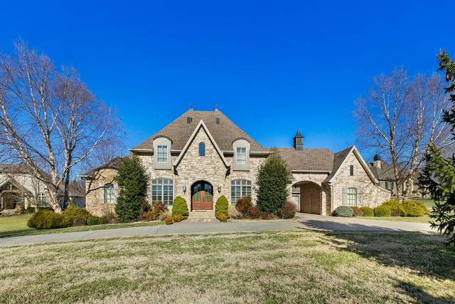4565 E Spruce Drive, Springfield, MO 65809 (MLS #60154548) :: Team Real Estate - Springfield
