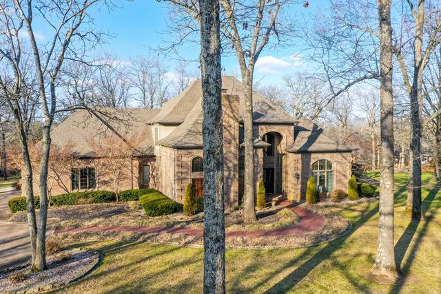 2111 Cambridge Drive, West Plains, MO 65775 (MLS #60158627) :: The Real Estate Riders