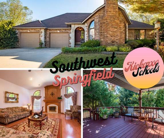 3634 W Suzanne Place, Springfield, MO 65810 (MLS #60176214) :: Evan's Group LLC