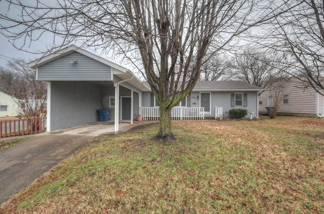 603 S Monroe Avenue, Joplin, MO 64801 (MLS #60178926) :: United Country Real Estate