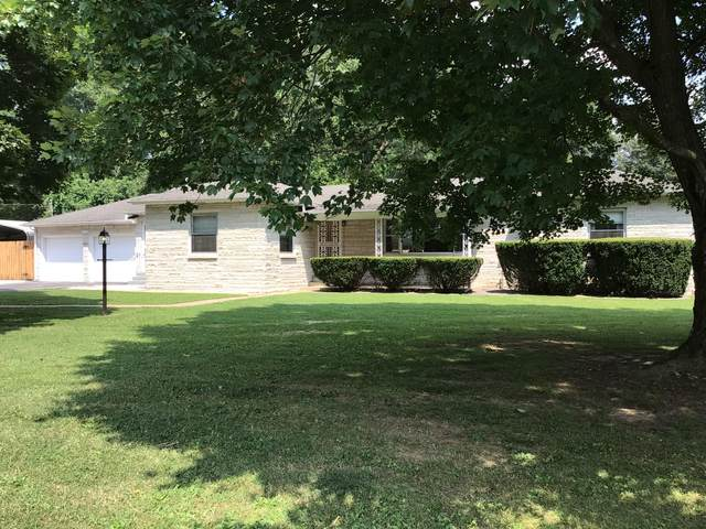 2166 S Lone Pine Avenue, Springfield, MO 65804 (MLS #60196578) :: United Country Real Estate