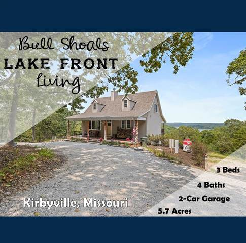 241 Shalimar Court, Kirbyville, MO 65679 (MLS #60198572) :: Lakeland Realty, Inc.
