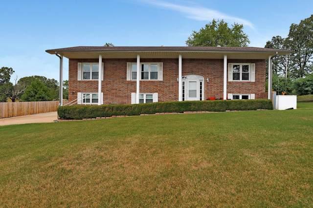 2805 Gleghorn Street, West Plains, MO 65775 (MLS #60199781) :: Sue Carter Real Estate Group