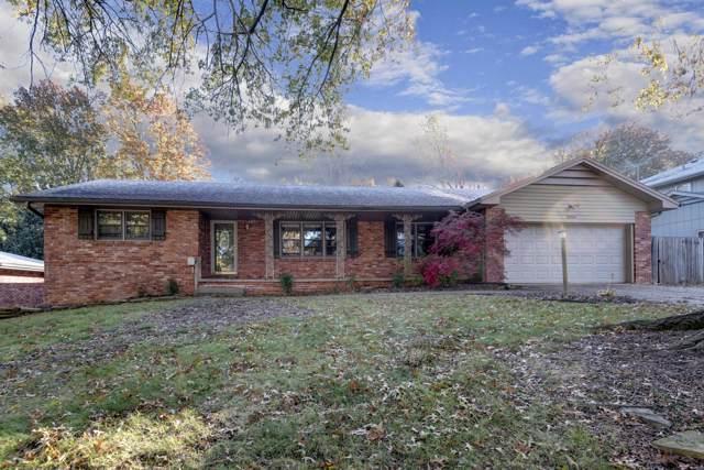 2904 S Barnes Avenue, Springfield, MO 65804 (MLS #60151514) :: Sue Carter Real Estate Group