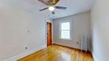 1007 Forest Avenue - Photo 24