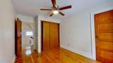 1007 Forest Avenue - Photo 25