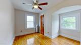 1007 Forest Avenue - Photo 19