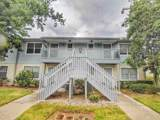 700 Pope Rd - Photo 16