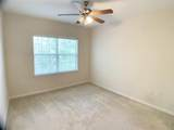 125 Magnolia Crossing Pt - Photo 26