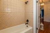 172 Cordova St. #4 - Photo 19