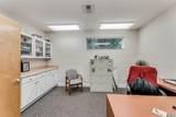 17 St. Johns Medical Park Dr. - Photo 41
