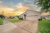 10305 Magnolia Hills Drive - Photo 2