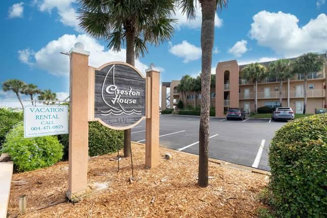 5930 A1a S #6D, St Augustine, FL 32080 (MLS #216379) :: MavRealty
