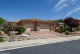 2037 Westcliff Dr - Photo 1