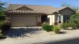 1374 Old Marsh Dr - Photo 1