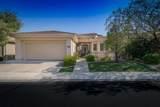2335 Sunbrook - Photo 1