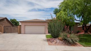 1946 N 1950 W, St George, UT 84770 (MLS #17-185171) :: Remax First Realty