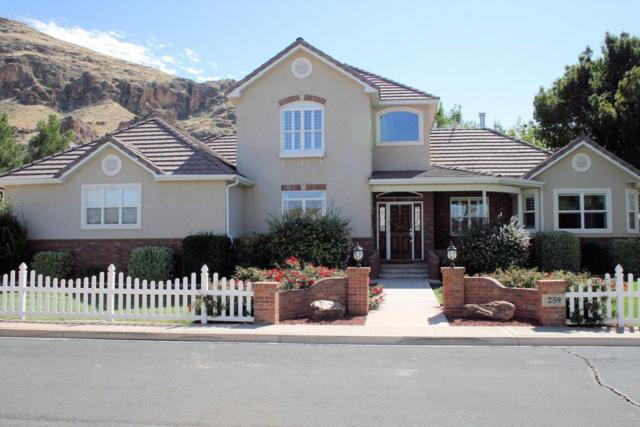 259 W 1440 S, Hurricane, UT 84737 (MLS #17-188904) :: Remax First Realty