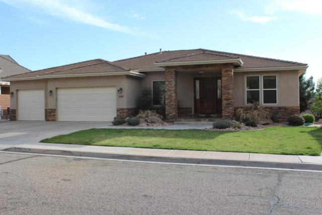 207 Shadow Point Dr, St George, UT 84770 (MLS #17-189211) :: Red Stone Realty Team