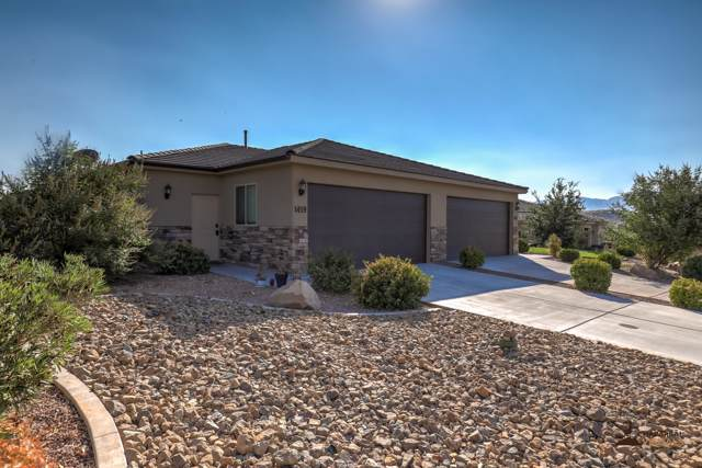 1459 W Clinton Way, St George, UT 84770 (MLS #19-207961) :: Remax First Realty