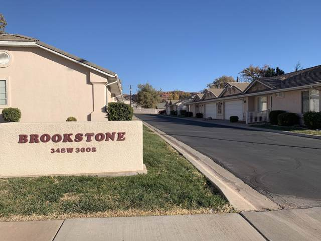 348 W 300 #2, St George, UT 84770 (MLS #19-209287) :: Diamond Group