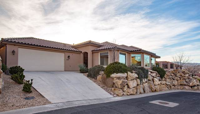 281 Solar Cir, St George, UT 84770 (MLS #19-209702) :: The Real Estate Collective
