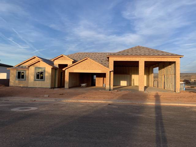 2565 Gritton St Lot B-77, Hurricane, UT 84737 (MLS #20-210168) :: The Real Estate Collective
