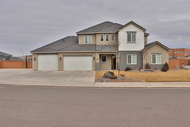 2387 E Arbor Dr, St George, UT 84790 (MLS #20-210363) :: Remax First Realty