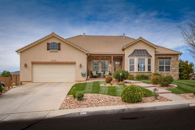 2270 S 1880 E, St George, UT 84790 (MLS #20-211934) :: Remax First Realty