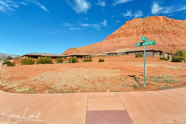265 N 390 E #86, Ivins, UT 84738 (MLS #20-211942) :: Remax First Realty
