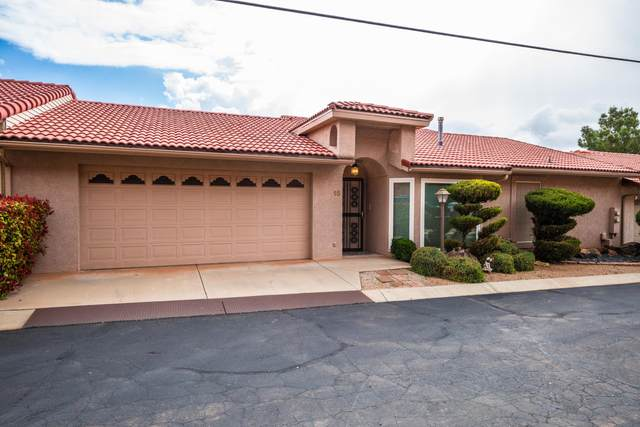 250 S Donlee Dr #15, St George, UT 84770 (MLS #20-212137) :: Remax First Realty