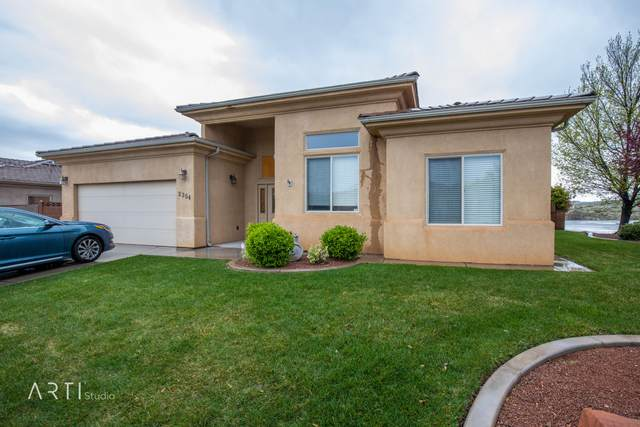 2354 E 200 S, St George, UT 84790 (MLS #20-212163) :: Remax First Realty