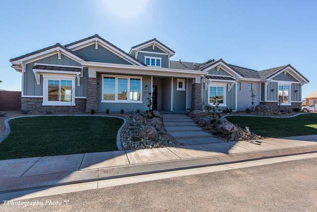 4757 S Homestead Way, Washington, UT 84780 (MLS #20-212546) :: The Real Estate Collective