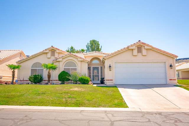 225 N Valley View Dr #39, St George, UT 84770 (MLS #20-213778) :: The Real Estate Collective