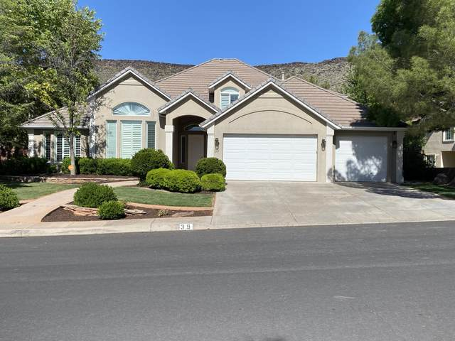 39 S Stone Mountain, St George, UT 84770 (MLS #20-213960) :: The Real Estate Collective