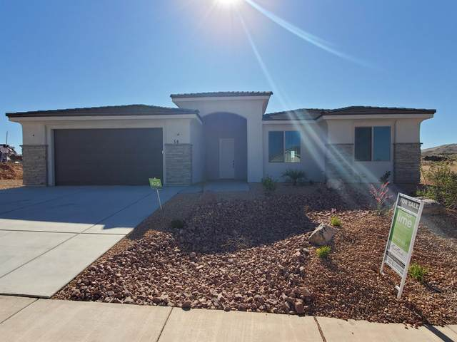 562 N Sarah Ln, Hurricane, UT 84737 (MLS #20-214771) :: Red Stone Realty Team
