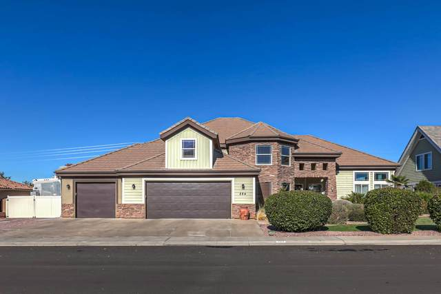 284 W Pebble Dr, Washington, UT 84780 (MLS #20-218437) :: The Real Estate Collective