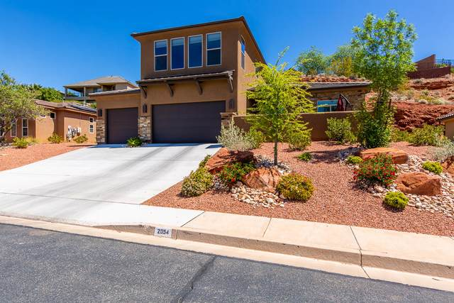 2054 N Lone Rock Dr, St George, UT 84770 (MLS #21-222170) :: The Real Estate Collective