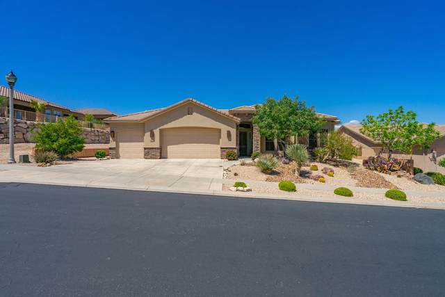1866 W Whitestone Dr, St George, UT 84790 (MLS #21-222192) :: Sycamore Lane Realty Co.