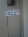 8020 Ryan Gulch Rd Road - Photo 4