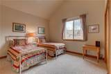 848 Blue River Parkway - Photo 9
