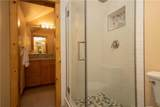 48 Forest Circle - Photo 17