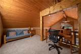 48 Forest Circle - Photo 22