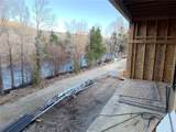 930 Blue River Parkway - Photo 4